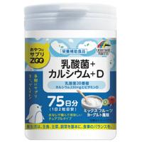 おやつにサプリZOO 乳酸菌+カルシウム+D:150粒入