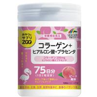 おやつにサプリZOO コラーゲン+ヒアルロン酸+プラセンタ:150粒入