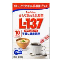 まもり高める乳酸菌L-137 パウダースティック:10本入