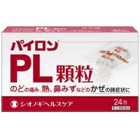 パイロンPL顆粒:24包入