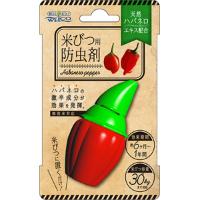 ハバネロ米びつ用防虫剤:1個入
