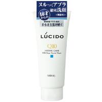 ルシード オイルクリア洗顔フォーム:130g入