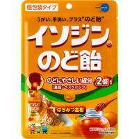 イソジンのど飴 はちみつ金柑味:54g入