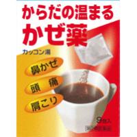 カッコン湯エキス顆粒H:9包入