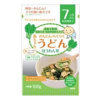 田靡製麺 赤ちゃんうどん ほうれん草:100g入(賞味期限:2020年8月)