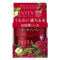 EVITA(エビータ)ボタニバイタル ディープモイスチャージェル:90g入