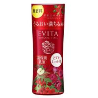 EVITA(エビータ)ボタニバイタル ディープモイスチャーミルクII(とてもしっとり無香料):130mL入