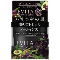 EVITA(エビータ)ボタニバイタル 艶リフトジェル:90g入