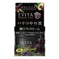 EVITA(エビータ)ボタニバイタル 艶リフトクリーム:35g入