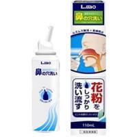エルモ鼻の穴洗いスプレー:110mL入