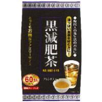 黒減肥茶:60包入×3袋