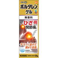 ■ボルタレンACゲル(無香料):25g入