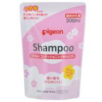 1才半からのコンディショニング泡シャンプー やさしいフローラルの香り(詰めかえ用):300ml入