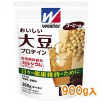 ウイダー おいしい大豆プロテイン(コーヒー味):900g入