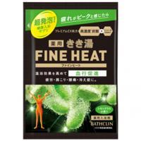 きき湯 ファインヒート(レモングラスの香り):50g入