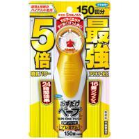 おすだけベープスプレーハイブリッドプレミアム150回分不快害虫用:155ml入