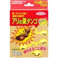 ヘキサチンアリの巣ダンゴ半なま:12個入