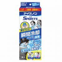 アイスノン FOR SPORTS 瞬間冷却パック首用:1個入(季節商品)
