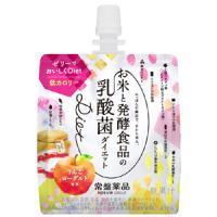 お米と発酵食品の乳酸菌 Diet<パウチゼリー>:150g×6個入