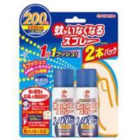 蚊がいなくなるスプレー 200日 無香料 12時間:45ml×2本パック入