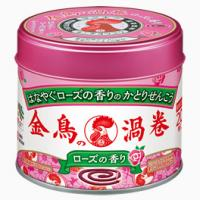 金鳥の渦巻 ミニサイズ ローズの香り:20巻(缶)入
