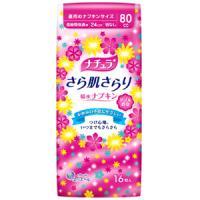 ナチュラ さら肌さらり 吸水ナプキン 長時間快適用:16枚入
