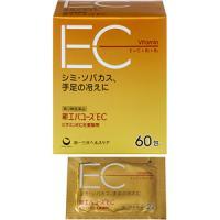 新エバユースEC:60包入
