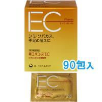 新エバユースEC:90包入