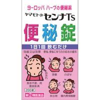 山本漢方センナTs便秘錠:200錠入