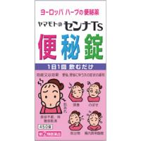 山本漢方センナTs便秘錠:450錠入