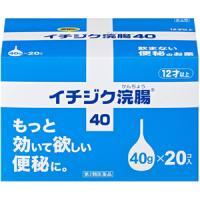 イチジク浣腸40:40g×20個入