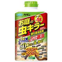 カダン お庭の虫キラー誘引殺虫粒剤:700g入