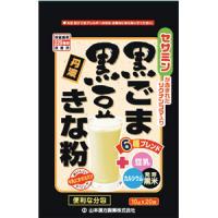 黒ごま黒豆きな粉 分包タイプ:10g×20包入