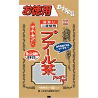 お徳用プアール茶<ティーバッグ>:5g×52包入