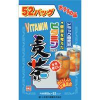 お徳用ビタミン麦茶<ティーバッグ>:10g×52包入