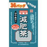 お徳用減肥茶<ティーバッグ>:8g×36包入