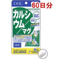DHCの健康食品 カルシウム/マグ(60日分):180粒入