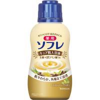 薬用ソフレ キュア肌入浴液 ミルキーハーブの香り:480ml入