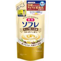 薬用ソフレ キュア肌入浴液 ミルキーハーブの香り(つめかえ用):400ml入