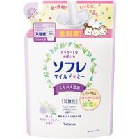 ソフレ マイルド・ミー ミルク入浴液 夢みるホワイトラベンダーの香り(つめかえ用):600mL入