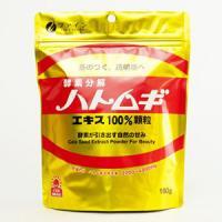ハトムギエキス100%顆粒:180g入