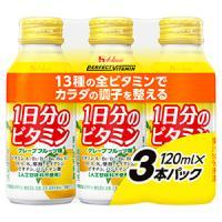 PERFECT VITAMIN 1日分のビタミン(グレープフルーツ味):120ml×3本パック入