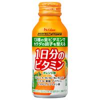 PERFECT VITAMIN 1日分のビタミン(オレンジ味):120ml×6本入