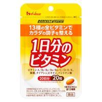 PERFECT VITAMIN 1日分のビタミン ソフトカプセル20日分:20粒入