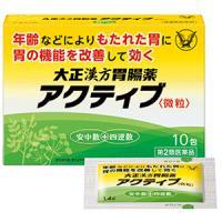 大正漢方胃腸薬アクティブ<微粒>:10包入