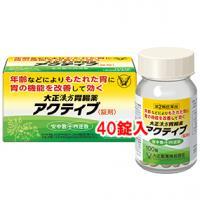 大正漢方胃腸薬アクティブ<錠剤>:40錠入