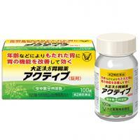 大正漢方胃腸薬アクティブ<錠剤>:100錠入