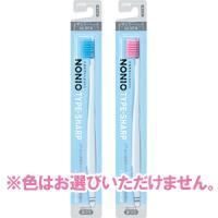 NONIOハブラシ TYPE-SHARP レギュラーヘッド(やわらかめ):1本入