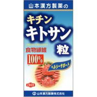 キチンキトサン粒100%:280粒入