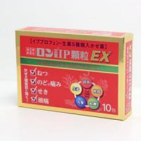 ロン三宝IP顆粒EX:10包入